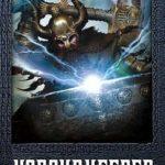 [PDF] [EPUB] Honourkeeper (Warhammer) Download