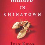 [PDF] [EPUB] Mambo in Chinatown Download