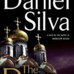 [PDF] [EPUB] The Defector (Gabriel Allon, #9) Download