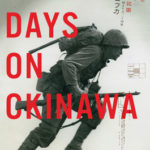 [PDF] [EPUB] 82 Days on Okinawa: A Memoir of the Pacific's Greatest Battle Download