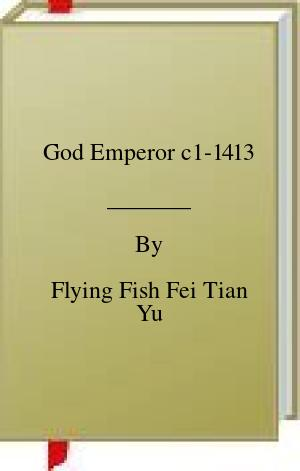 [PDF] [EPUB] God Emperor c1-1413 Download by Flying Fish Fei Tian Yu