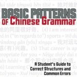[PDF] [EPUB] Basic Patterns of Chinese Grammar: A Student's Guide to Correct Structures and Common Errors Download