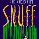 [PDF] [EPUB] S. N. U. F. F. Download