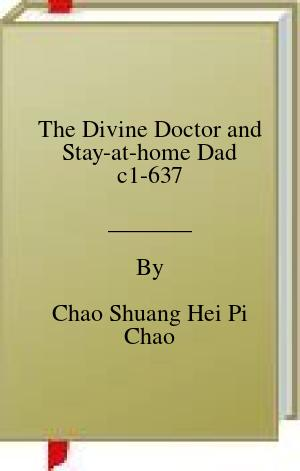 [PDF] [EPUB] The Divine Doctor and Stay-at-home Dad c1-637 Download by Chao Shuang Hei Pi Chao